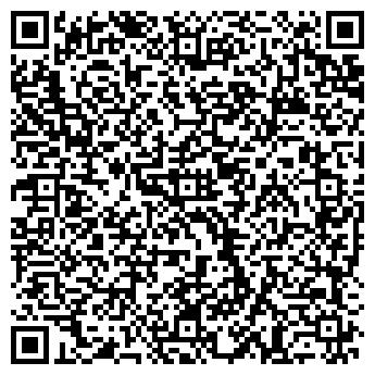 QR-код с контактной информацией организации Зу Фото (ZU-PHOTO), ЧП