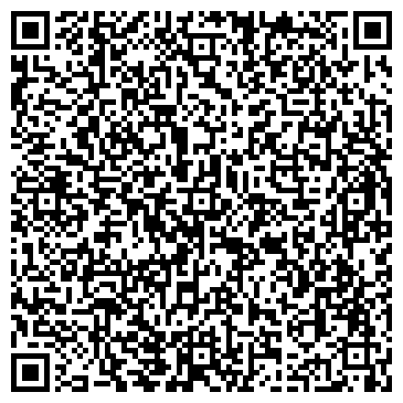 QR-код с контактной информацией организации Фотостудия Краля, ЧП