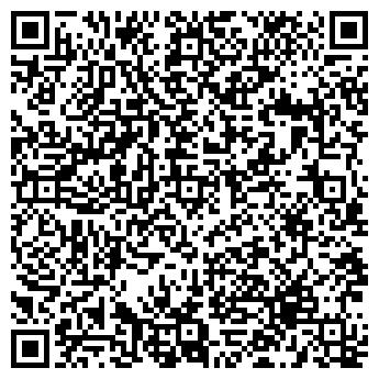 QR-код с контактной информацией организации Домино, ЧП