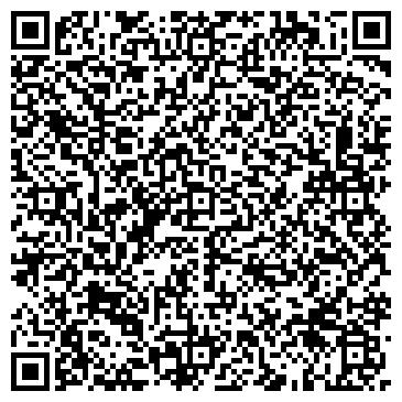 QR-код с контактной информацией организации Dream Team Studio, ЧП