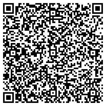 QR-код с контактной информацией организации Альбомчик ТМ