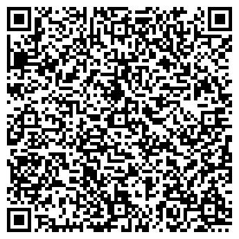 QR-код с контактной информацией организации Фотосалон ЦИФРА, ЧП