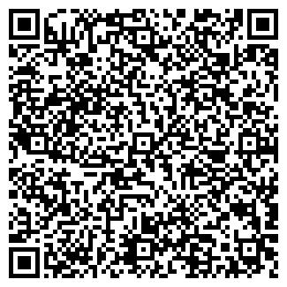 QR-код с контактной информацией организации Визинформ