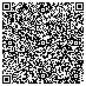 QR-код с контактной информацией организации Арт Студия, Holst, СПД