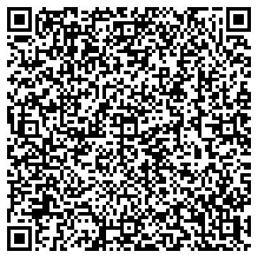 """QR-код с контактной информацией организации Общество с ограниченной ответственностью ТзОВ """"Компания Арбалет"""""""