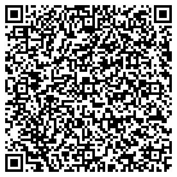 QR-код с контактной информацией организации СМстудио (SMstudio), СПД