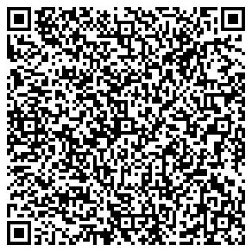 QR-код с контактной информацией организации Сториз, ООО