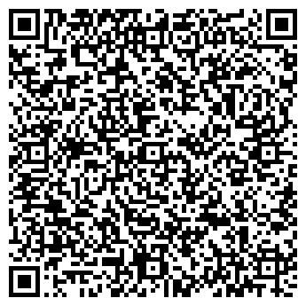"""QR-код с контактной информацией организации ООО """"ВЕНФОРТ"""""""