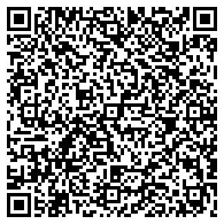 QR-код с контактной информацией организации 2Фото, ЧП