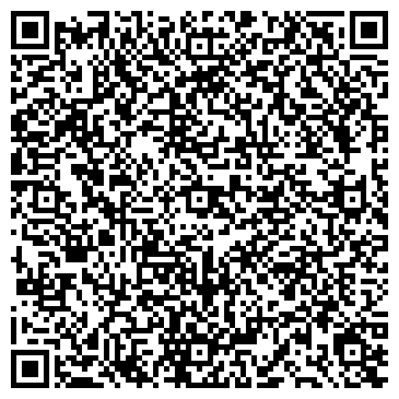 QR-код с контактной информацией организации Документ Центр, ООО