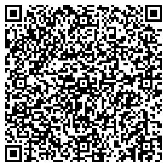 QR-код с контактной информацией организации БазисПак, ООО