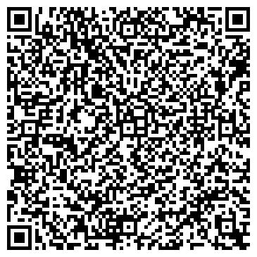 QR-код с контактной информацией организации Эксклюзив-Запад, ЧП