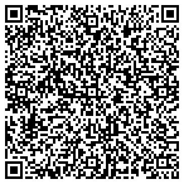 QR-код с контактной информацией организации Хart / иКс арт, ЧП