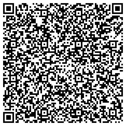 QR-код с контактной информацией организации Субъект предпринимательской деятельности ФОП Дякив В. М. (Дизайн-студия «Альт»)
