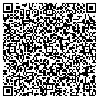 QR-код с контактной информацией организации ЧП Чумаков