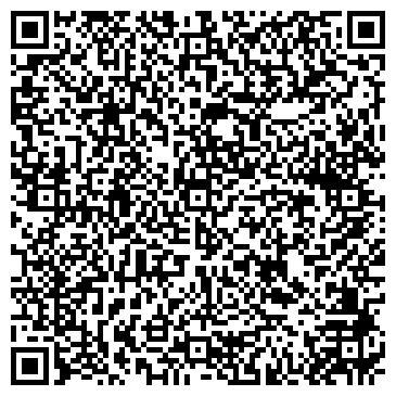 QR-код с контактной информацией организации Проектное Бюро Ветикаль, ООО