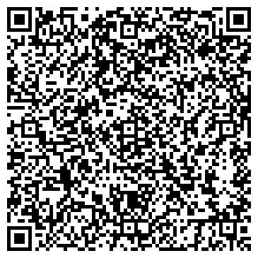 QR-код с контактной информацией организации Октобиз, ООО