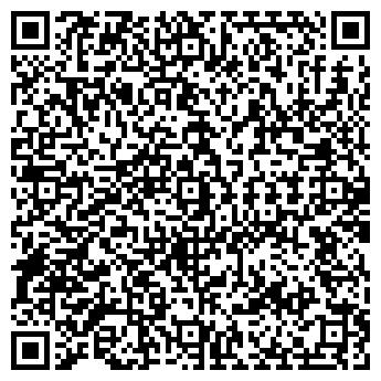 QR-код с контактной информацией организации Адвеста Макс, ЧП
