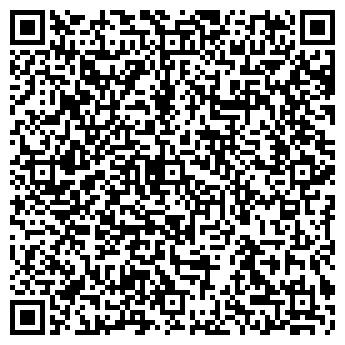 """QR-код с контактной информацией организации ЧП """"Радчук"""""""
