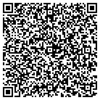 QR-код с контактной информацией организации Реформа, ООО