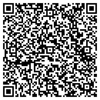 QR-код с контактной информацией организации ЧП Харабуга