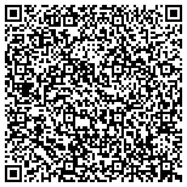 QR-код с контактной информацией организации St.Dekom Студия,ЧП