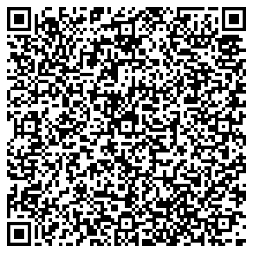 QR-код с контактной информацией организации Общество с ограниченной ответственностью Студия рекламы «Inform City»