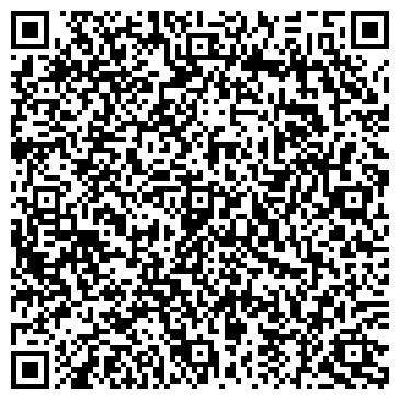 QR-код с контактной информацией организации ЛигаБизнесИнформ, ООО