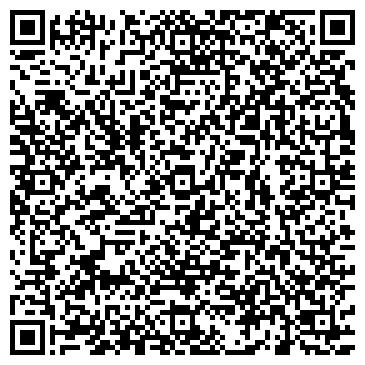 QR-код с контактной информацией организации Криминал - Экспресс, МКП