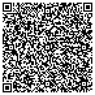 QR-код с контактной информацией организации Рекламное агентство МЭФ, ООО