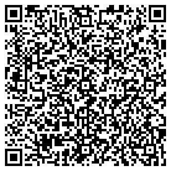 QR-код с контактной информацией организации Ковальська майстерня, ООО