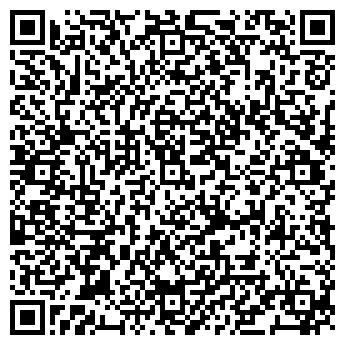 QR-код с контактной информацией организации Лексарт (Lexart), ООО