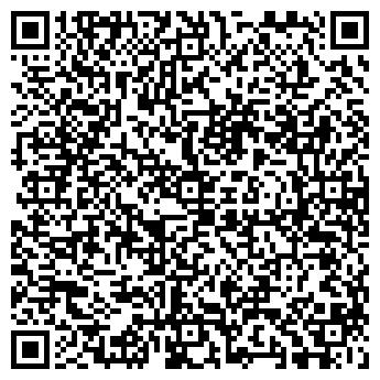 QR-код с контактной информацией организации Бест Медиа Групп, ООО