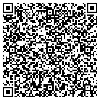 QR-код с контактной информацией организации Копирка, СПД