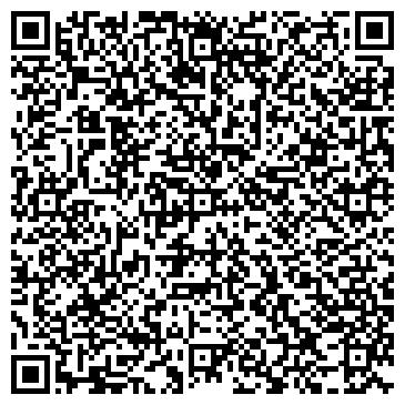 QR-код с контактной информацией организации Бигепс-Львов (Bigeps-Lviv), ООО