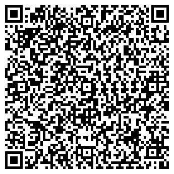 QR-код с контактной информацией организации Алма Принт, ЧП
