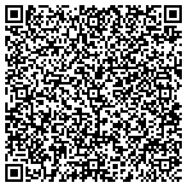 QR-код с контактной информацией организации Вис, МЧП