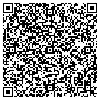 QR-код с контактной информацией организации Новый Друк, ООО