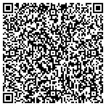 QR-код с контактной информацией организации Хамелион, ООО