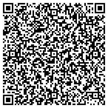 QR-код с контактной информацией организации Экспресс полиграф, ООО