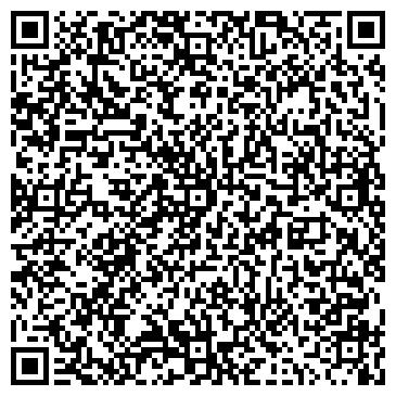 QR-код с контактной информацией организации Вест Принт, компания