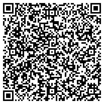 QR-код с контактной информацией организации Аэр-Сервис, ООО