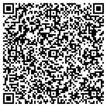 QR-код с контактной информацией организации Атлант-юмс, ООО