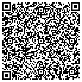 QR-код с контактной информацией организации ТАС , ЧПКП