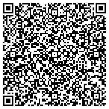 QR-код с контактной информацией организации Осипишин, ФОП (Status)