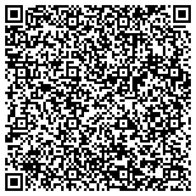 QR-код с контактной информацией организации Бюро внедрения компьютерных технологий, ООО