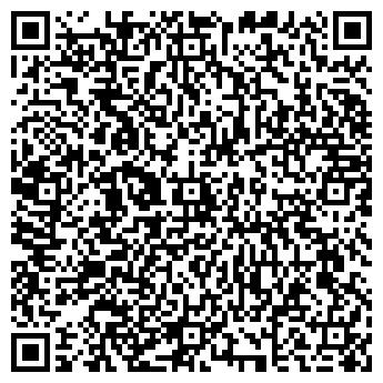 QR-код с контактной информацией организации Феникс Плюс, ЧП