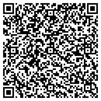 QR-код с контактной информацией организации Днепрофлекс, ООО