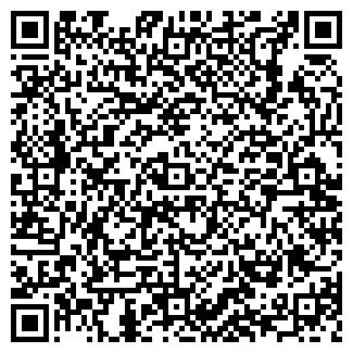 QR-код с контактной информацией организации Еальбом, ЧП