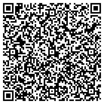 QR-код с контактной информацией организации КВИТ, ЧП